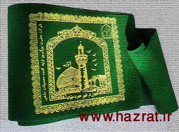صف نماز مخصوص مساجد